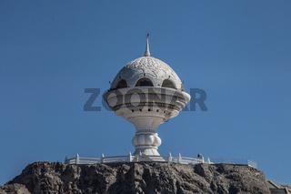 Weihrauchgefäss Skulptur, Maskat, Oman