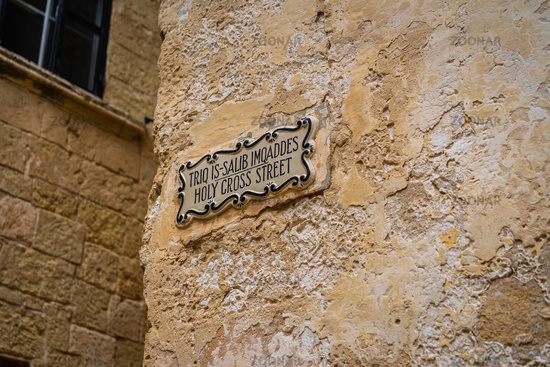 Details Ancient Streets Alleys Mdina Old Architecture Travel Location Limestone Walls
