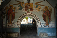 The Bachkovo Monastery of the Dormition of the Theotokos. The main entrance.