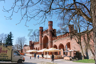 amber Museum, Rossgarten gate, don tower, historical and architectural monument of the middle of the XIX century