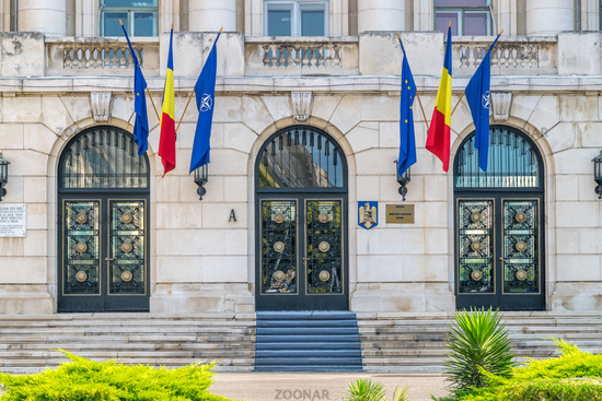Entrance to the Ministry of Internal Affairs in Bucharest, Romania. The building of the Ministry of Internal Affairs in Bucharest, Romania