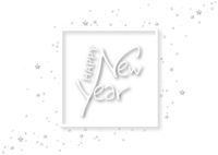 Happy New Year Lettering Calligraphy Text on White