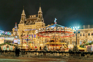 Christmas in Moscow. New Year's Decoration of the Red Square in Moscow. Winter holiday celebration at night. Snow season event. Russian outdoor landmark