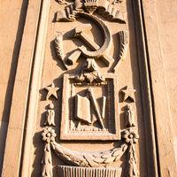 Soviet style stucco work