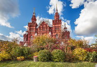 State Historical Museum in Moscow, Russia.