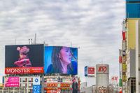 Shibuya District, Tokyo, Japan