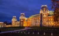Moscow, Russia, 23 October 2019: Grand Palace, Tsaritsyno park. Evening landmark photo. Popular park Museum Tsaritsyno at sunset. Sightseeing Tsaritsyn Palace. Museum and park in the south of city