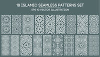 Islamic ornament vector , persian motiff . 3d ramadan islamic round pattern elements . Geometric circular ornamental arabic symbol vector EPS 10