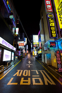 Streets of Gangnam
