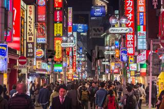 Pedestrians at Shibuya Cener-gai, Tokio, Japan