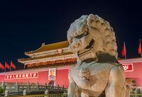 Mao Tse Tung Tiananmen Gate in Forbidden City Palace - Beijing China