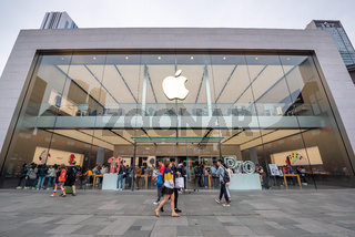 Apple store building in Taikooli Chengdu