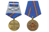 100 years of FSS Russia medal