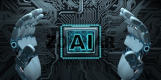 Humanoid Robot Hands AI Processor