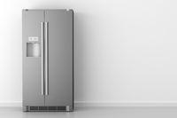 modern fridge in front of white wall