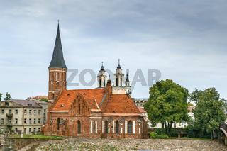 Church of Vytautas the Great, Kaunas, Lithuania