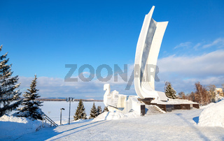 Monument 'Boat' at the city embankment in Samara, Russia