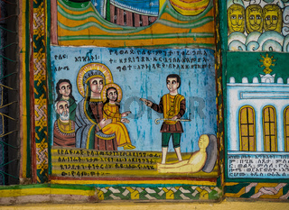 Church in the Northern Stelae Park of Aksum, Ethiopia